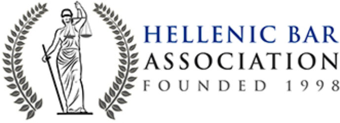 The Hellenic Bar Association